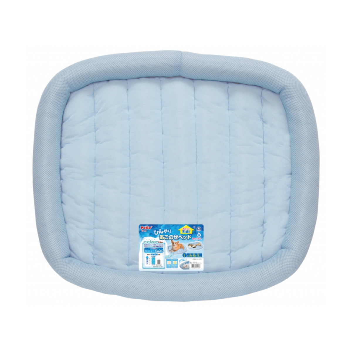 Cool Chin Rest Bed L (W23164)