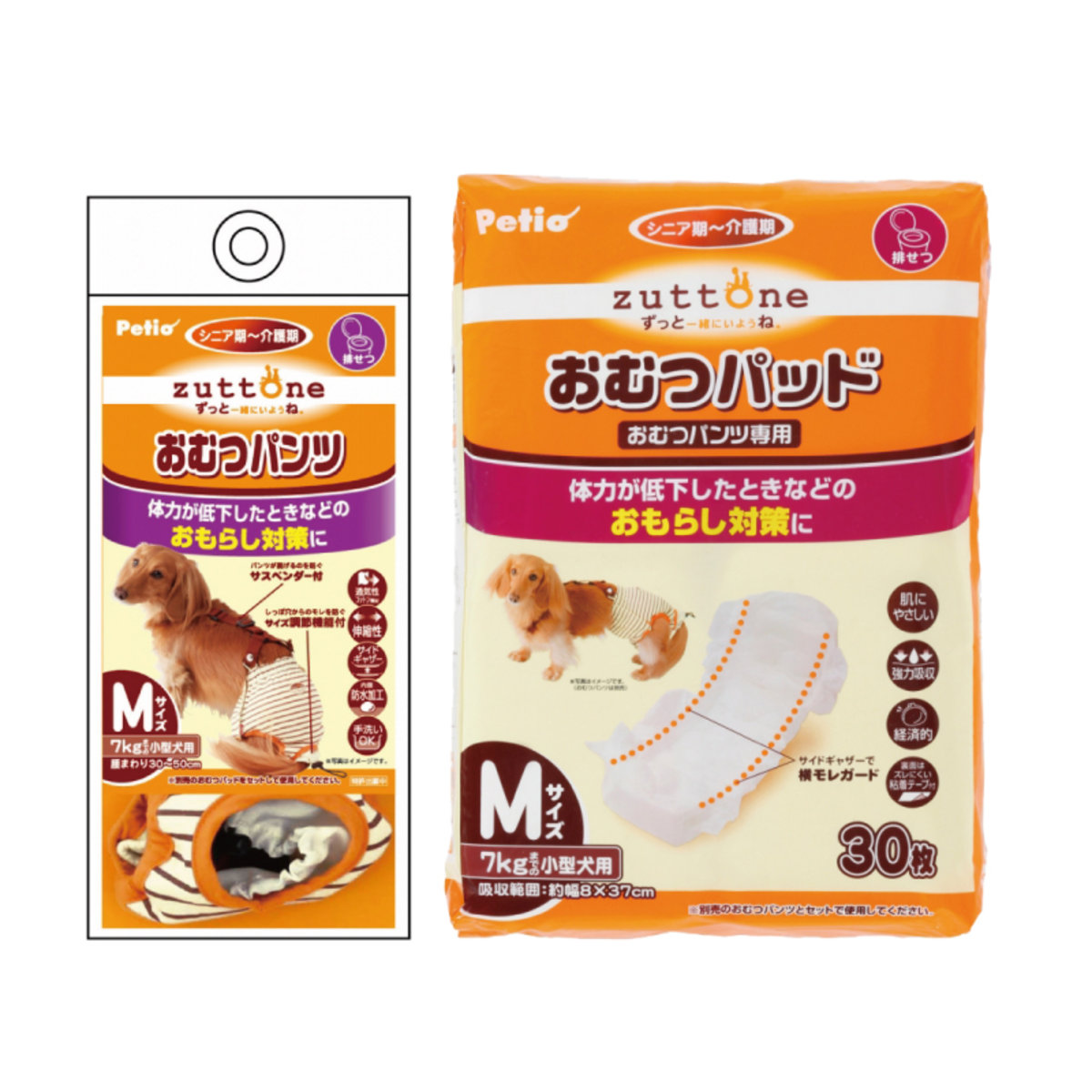 Senior Diaper Set M (For Dog) (W23633 + W23641)