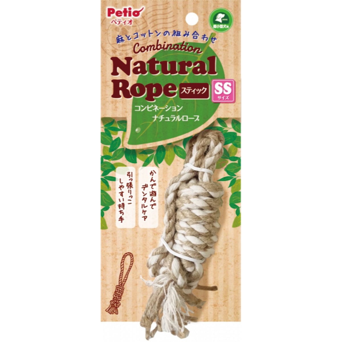 Combination Natural Rope Stick SS (W25173)