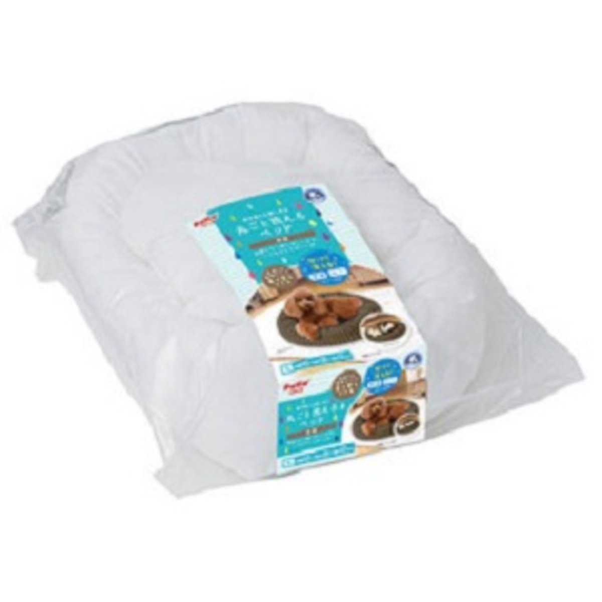 Washable Cushion Bed with Exchangeable Cover S