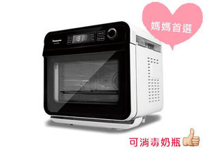 Kitchen Appliances | HKTVmall Online Shopping