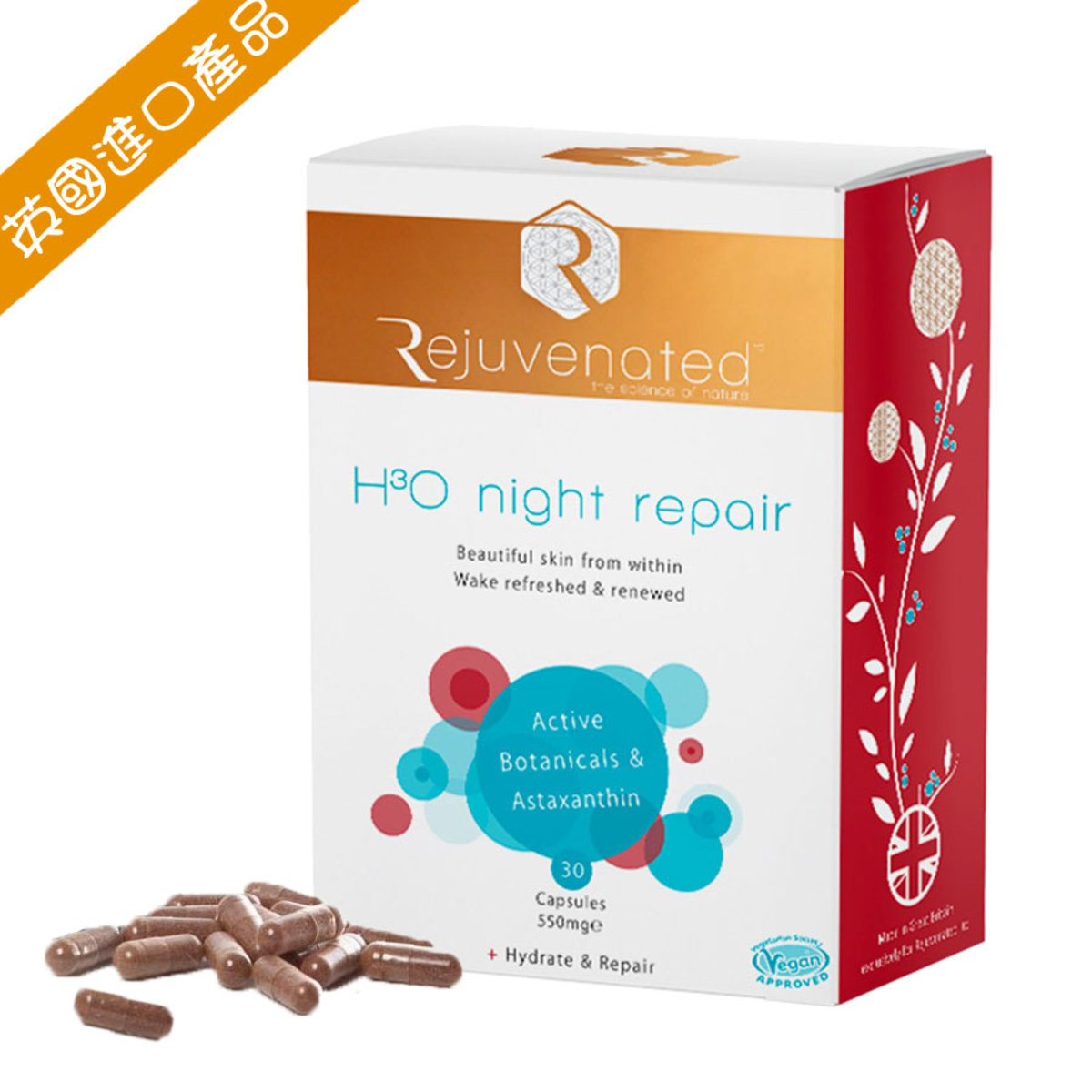 REJUVENATED LTD H3O Night Repair (30 drops) ) For Vegeterian