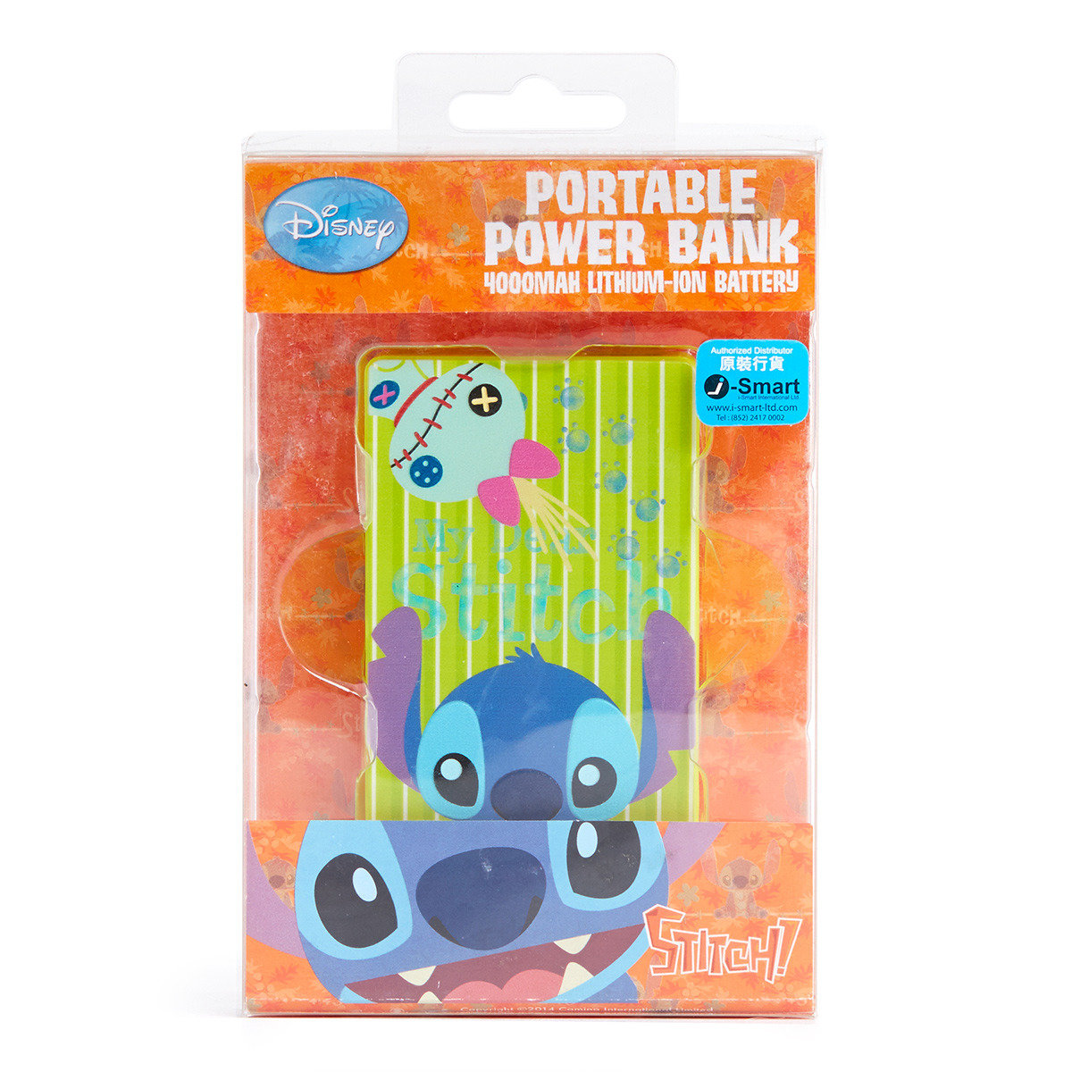 Disney Stitch & Scrump  External  Power Bank 4000mAH