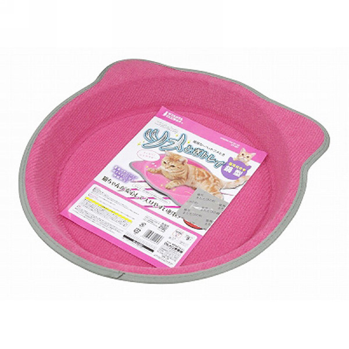 MARUKAN Cat dish sharp bed (54295) (Import from Japan)