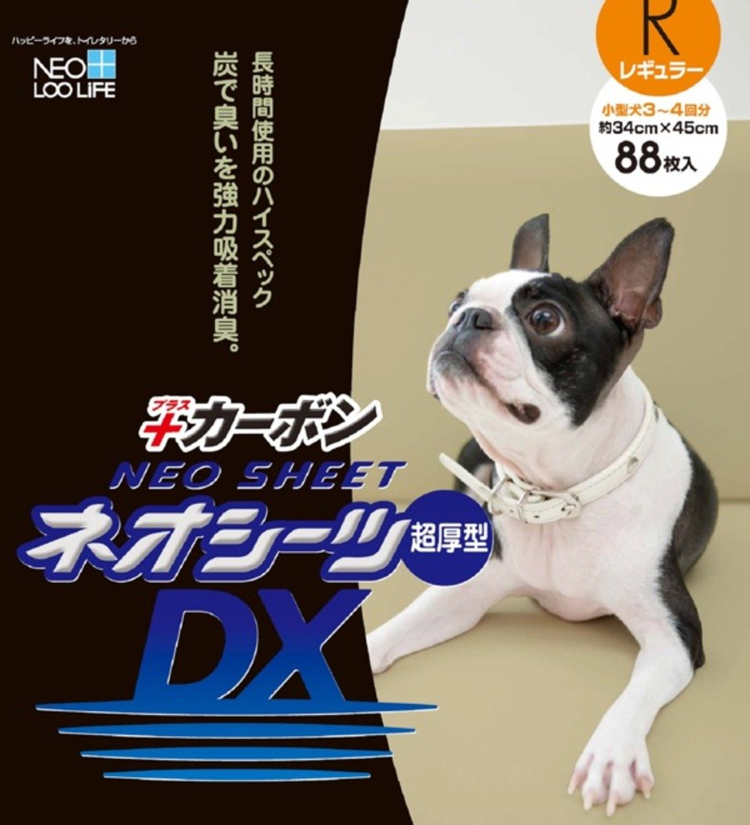 NEO Deodorizing Charcoal Thick Pet Diapers 88pcs - 45x34cm(20764) (Import from Japan)