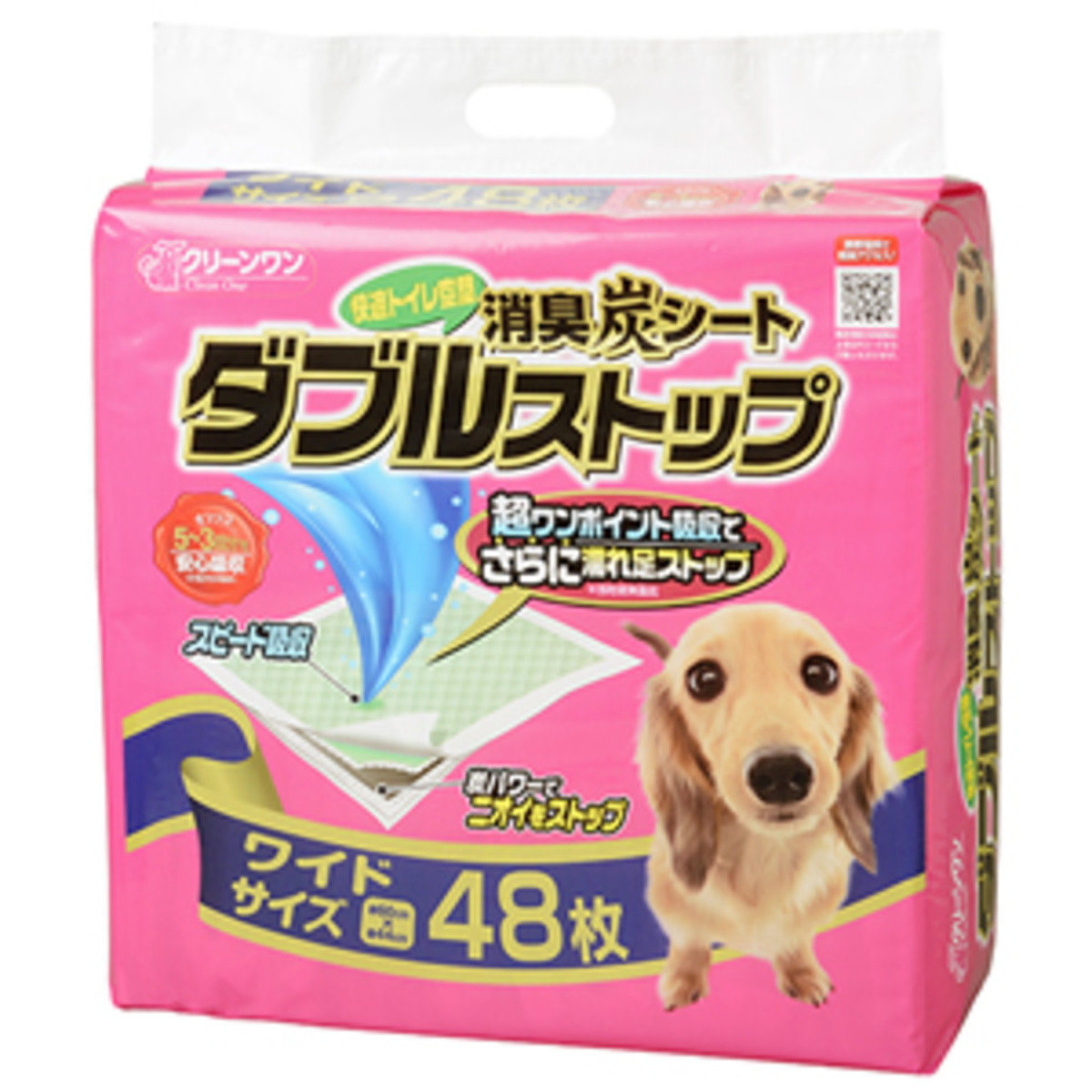 CS Deodorizing Charcoal Pet Diapers of 48 pcs - 60x45cm (10982) (Import from Japan)