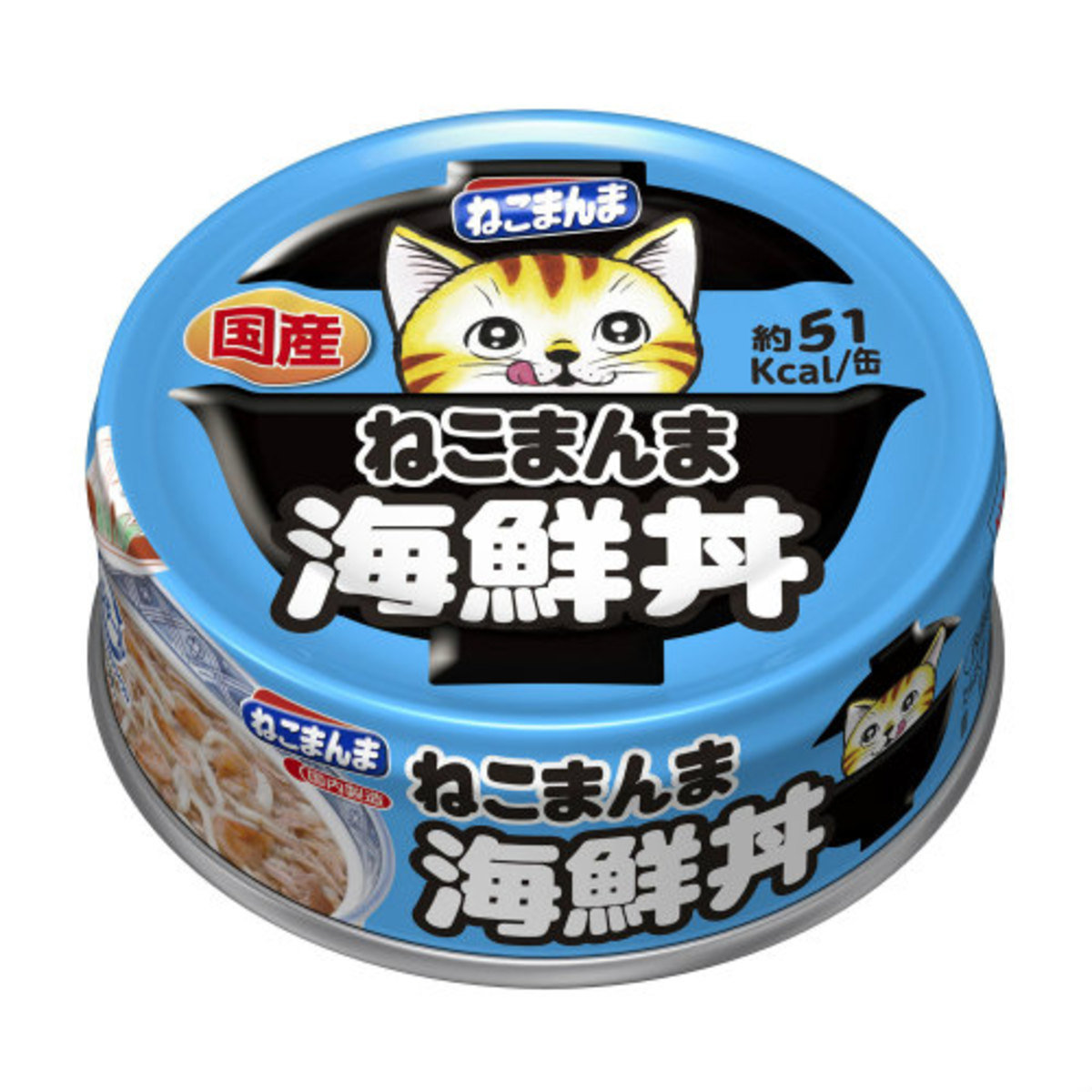 Hagoromo Tuna fish and seafood tuna scallops can food 80g
