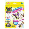 PETIO Electric butterfly cat toys (24607) (Import from Japan)