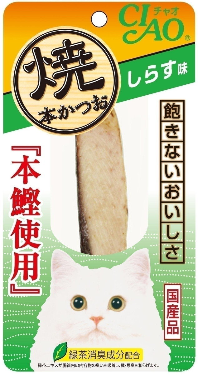 INABA Grill White Fish & Bonito Fish Fillets with Green Tea HK-03 (63622)