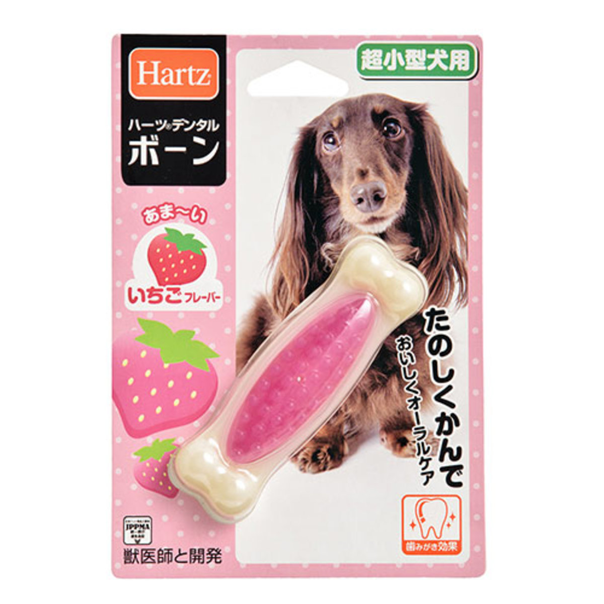Hartz Dental Bone Strawberry flavor - SS (05102)