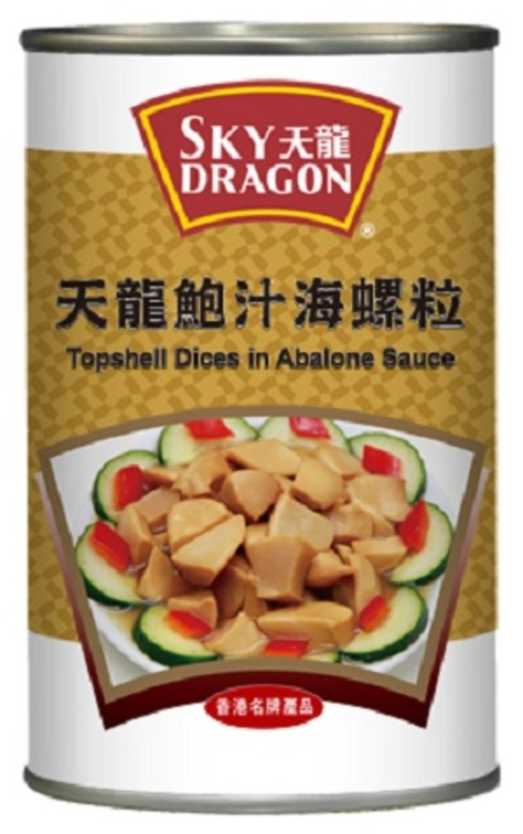Topshell Dices in Abalone Sauce