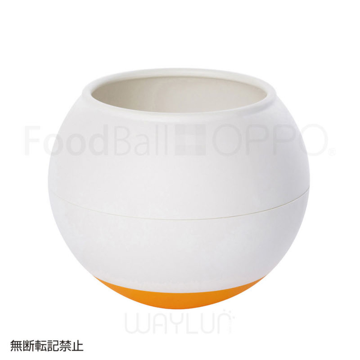 FoodBall Regular (Orange)
