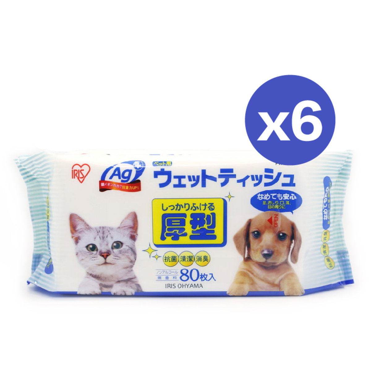 6 Pack - Pet Wet Wipes