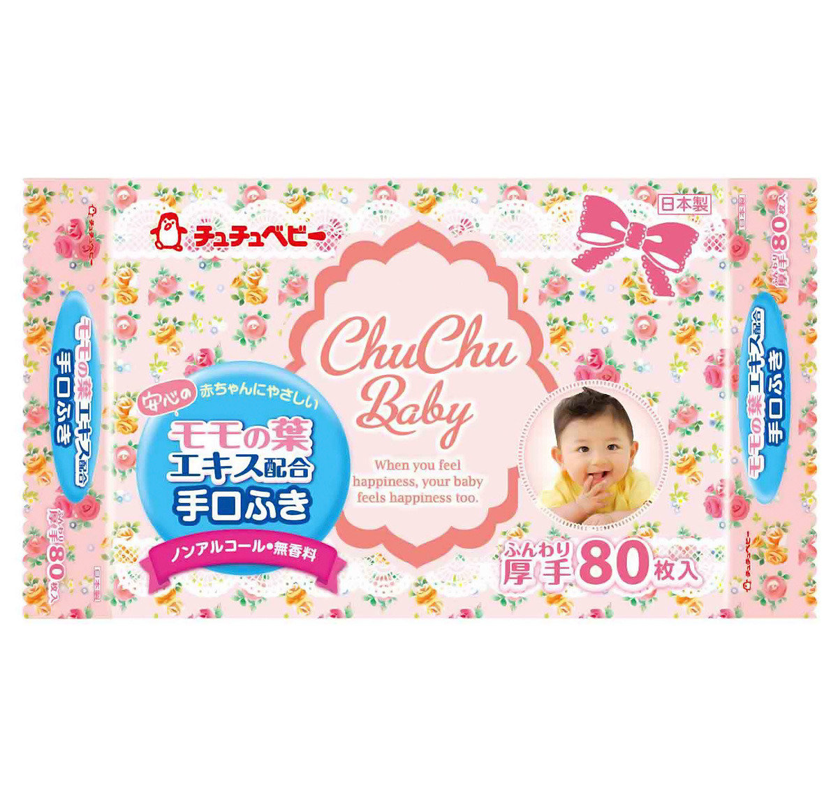 Baby Wipes (Hands & Mouth Use)