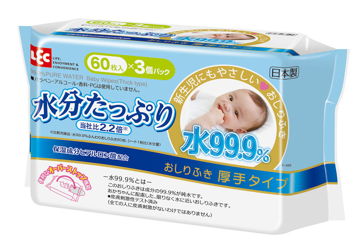 99.9%Pure Water Baby Wipe (Thick & Extra Moisture)