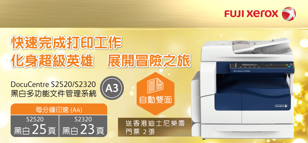 Fuji Xerox   HKTVmall Online Shopping
