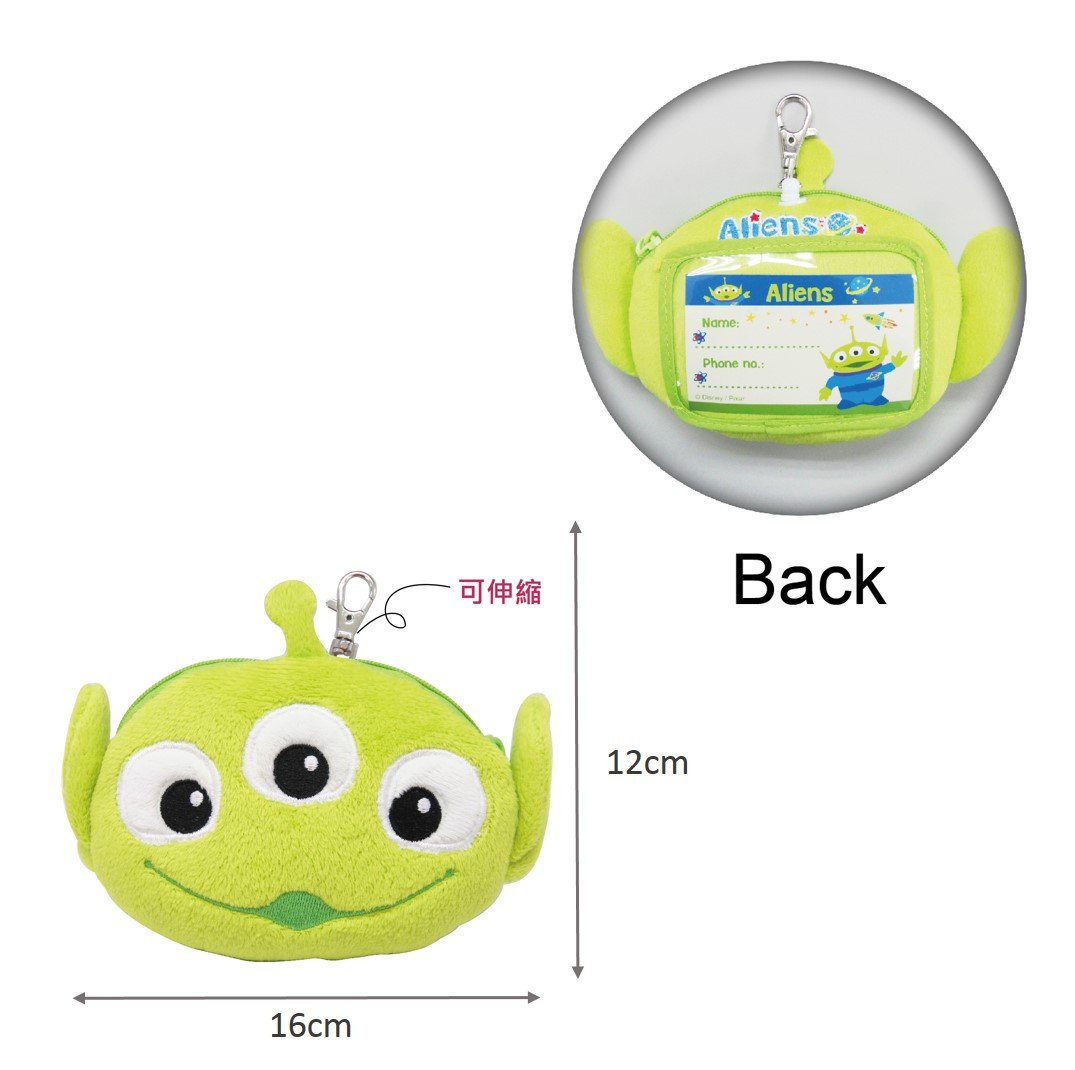 Toy Story Disney Pouch With Card Holder Aliens Hktvmall Strepsils Cool 12 Sachet 72 Pcs You May Also Like