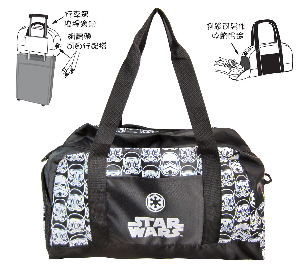 DISNEY-Travel bag (Licensed by Disney)