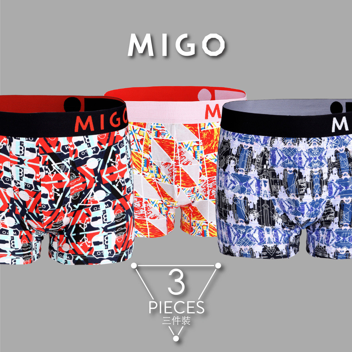 Multi pattern Boxer 3 in 1 pack D