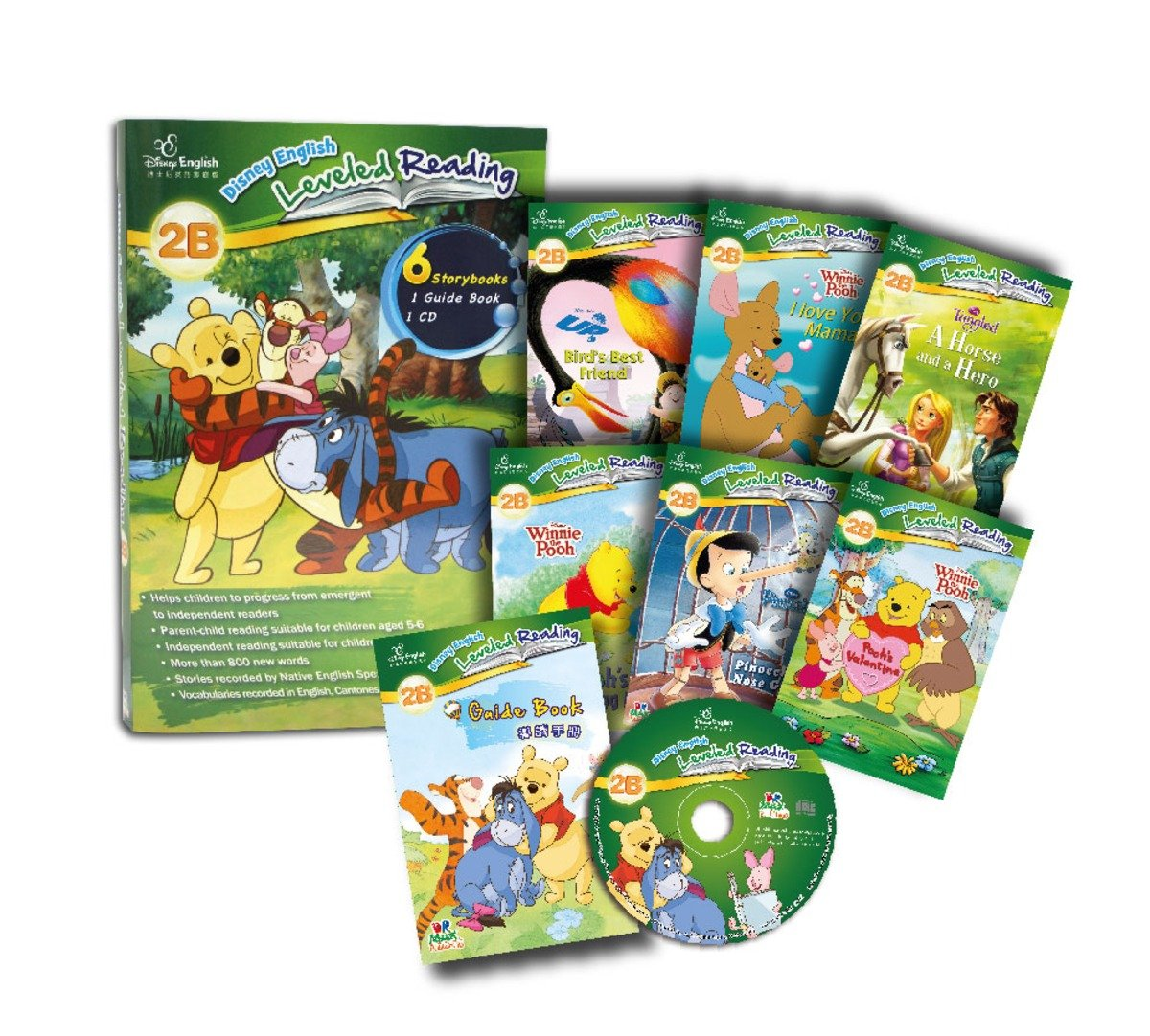 Disney English Leveled Reading 2B