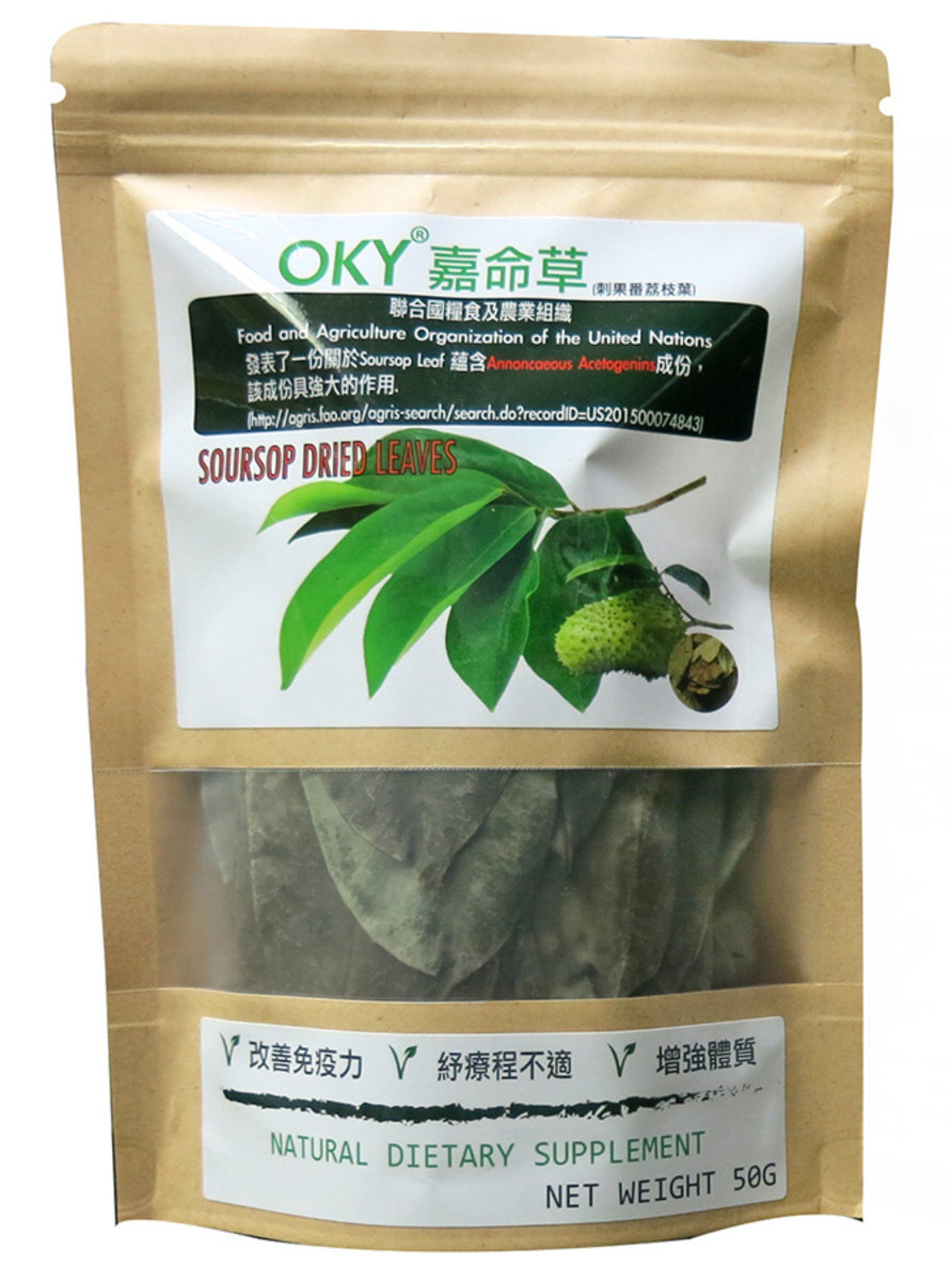 OKY Soursop Dried Leaves 50g