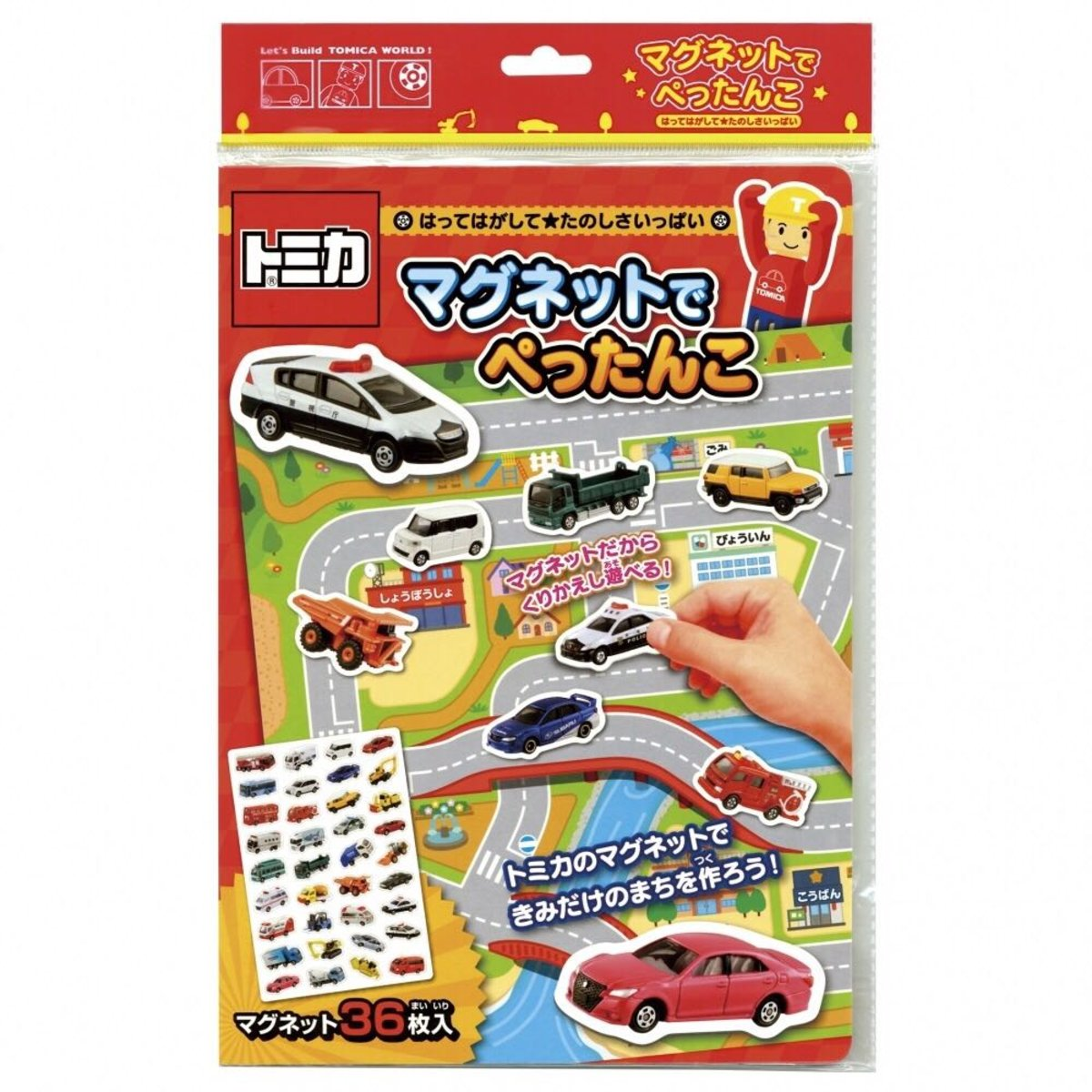 【Parallel Goods】Kid's Magnet Post Book(36pcs) - Tomica Car Shape (4973107160600)