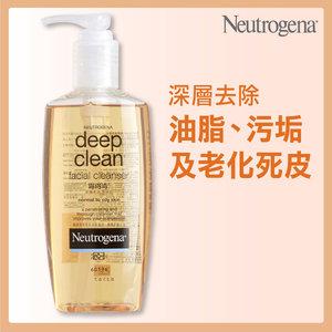 Neutrogena Deep Clean 深層潔淨露 200毫升