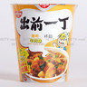 Demae Ramen Curry Beef Flavour Instant Noodle (Cup Type)