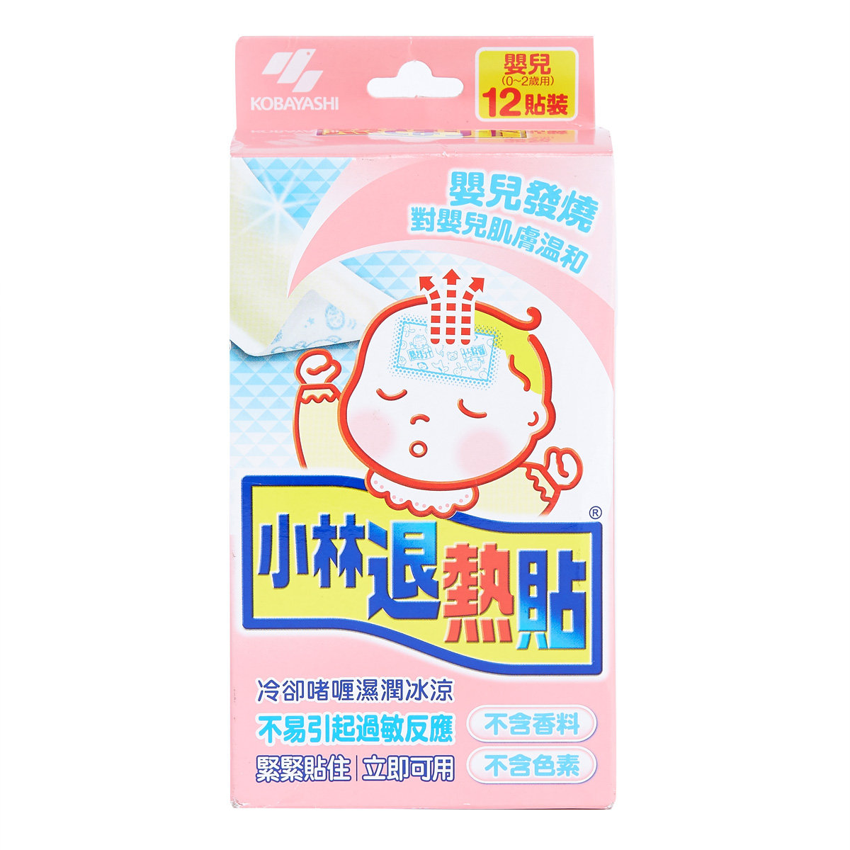 Cooling Gel Sheet – Baby