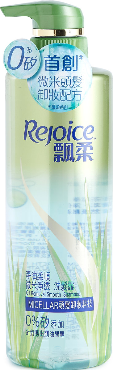 Oil Removal Smooth Shampoo