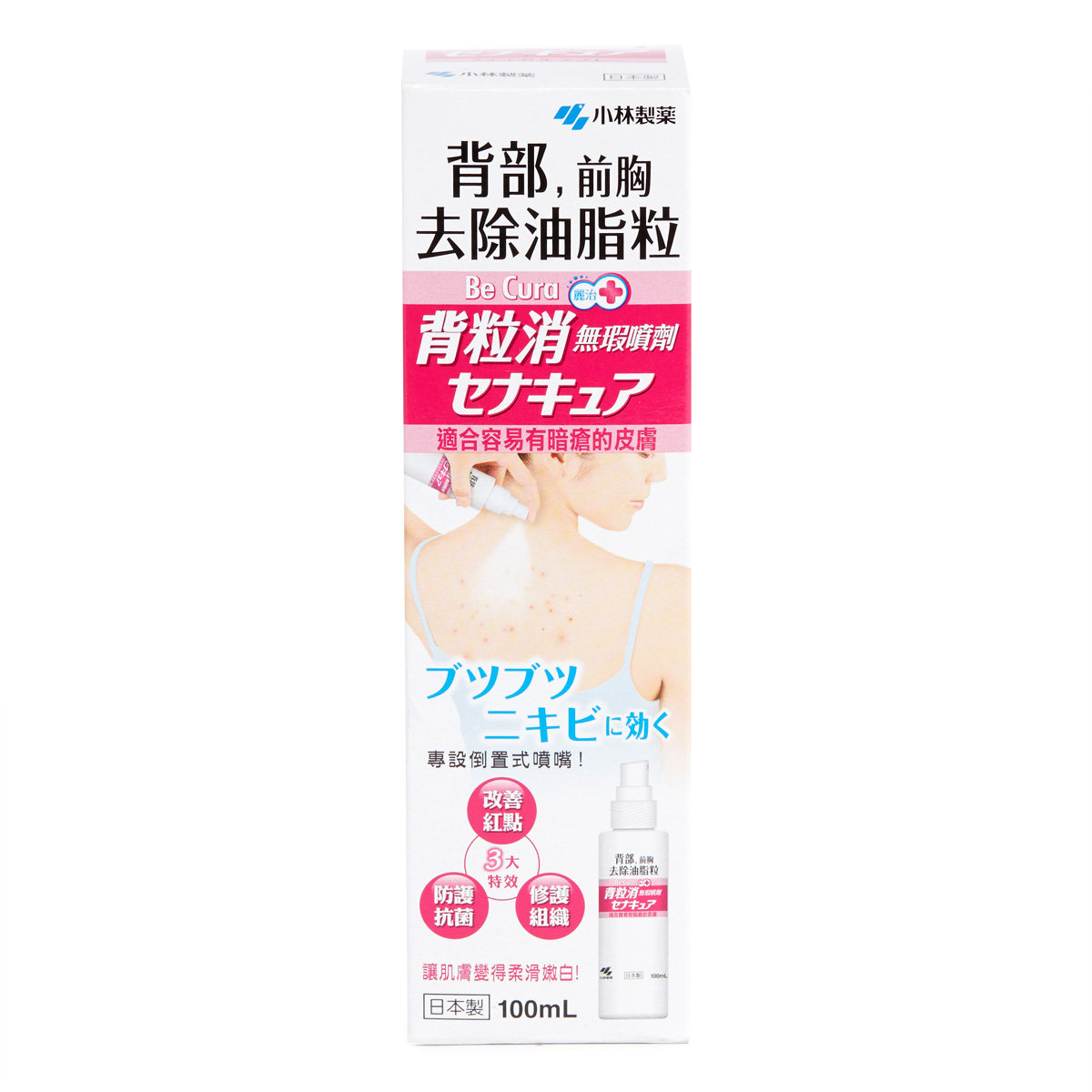 Be Cura Acne Care Spray for Back and Chest