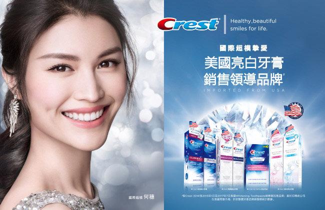 Crest | [3 Packs Combo] 3D White Brilliance - Mesmerizing Mint