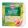 Instant Delightful Oatmeal (Ham and Corn)