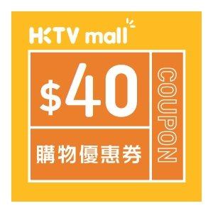 $40 Pet Fair coupon [Valid: 2018.03.05 - 2018.04.30]
