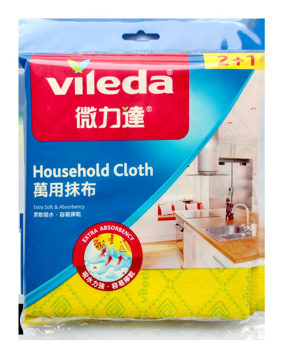 Household Cloth