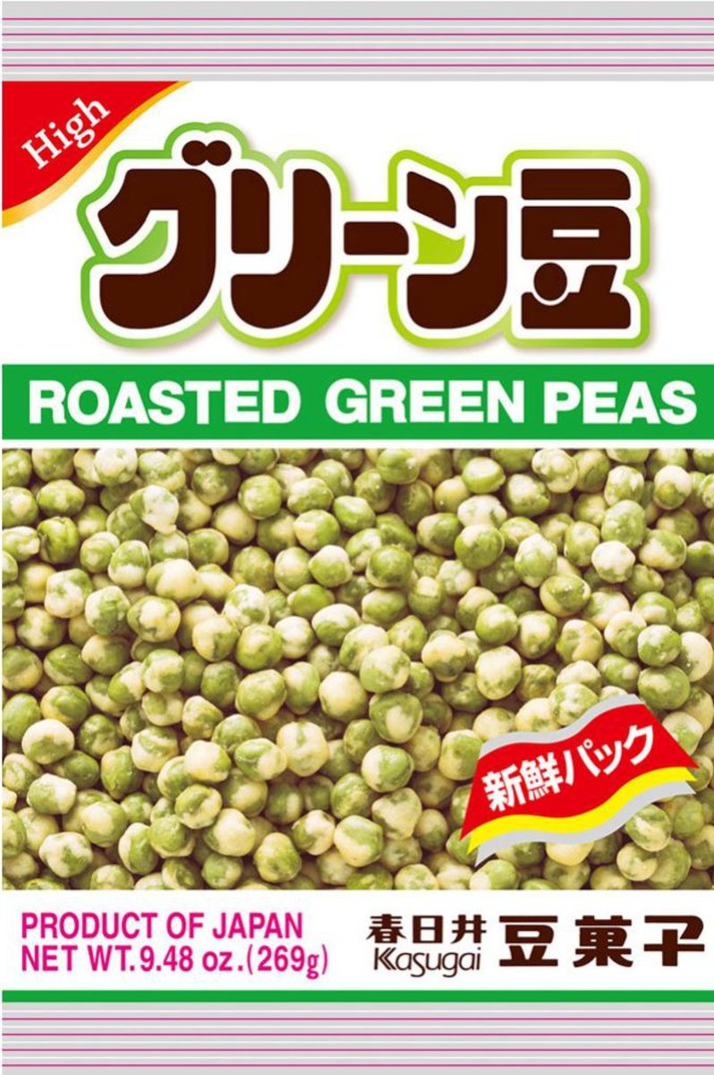 Ex Green Peas Snack Large Bag