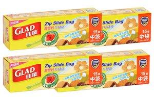 佳能 [4件優惠裝] 超密封拉鍊袋裝中袋 15個 x 4