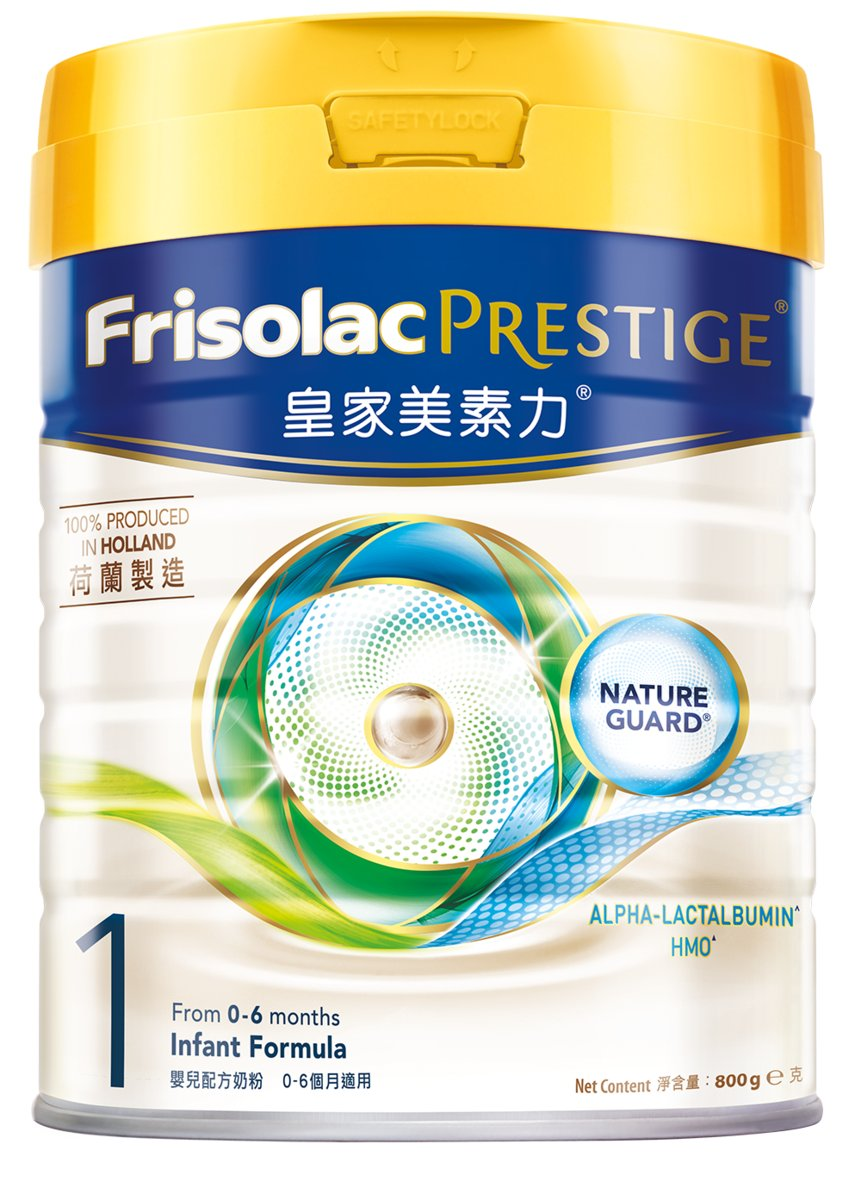 Frisolac Prestige®1 Infant Formula 800g