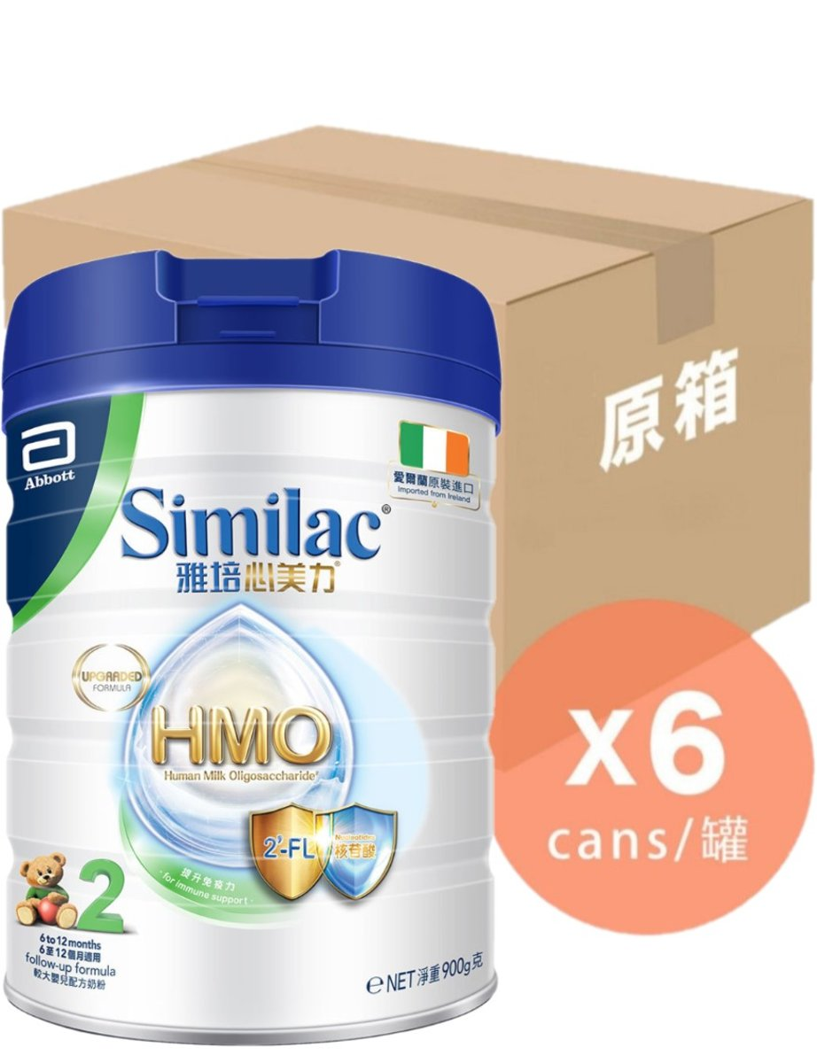 [Full case]  Similac HMO Stage 2