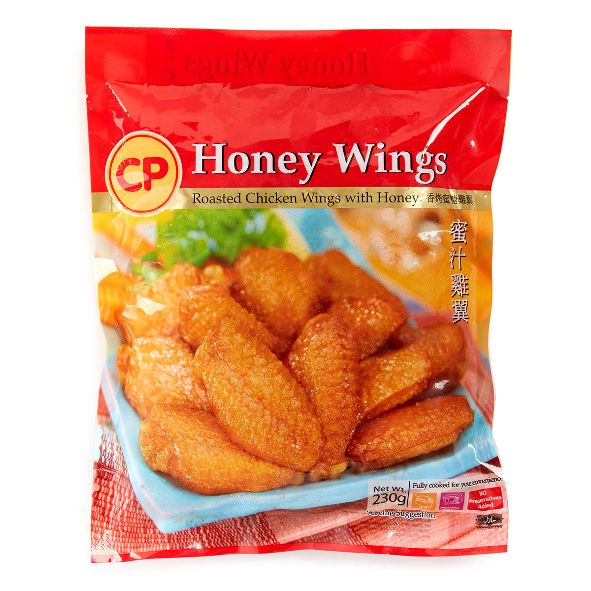 Honey Wings (Frozen)