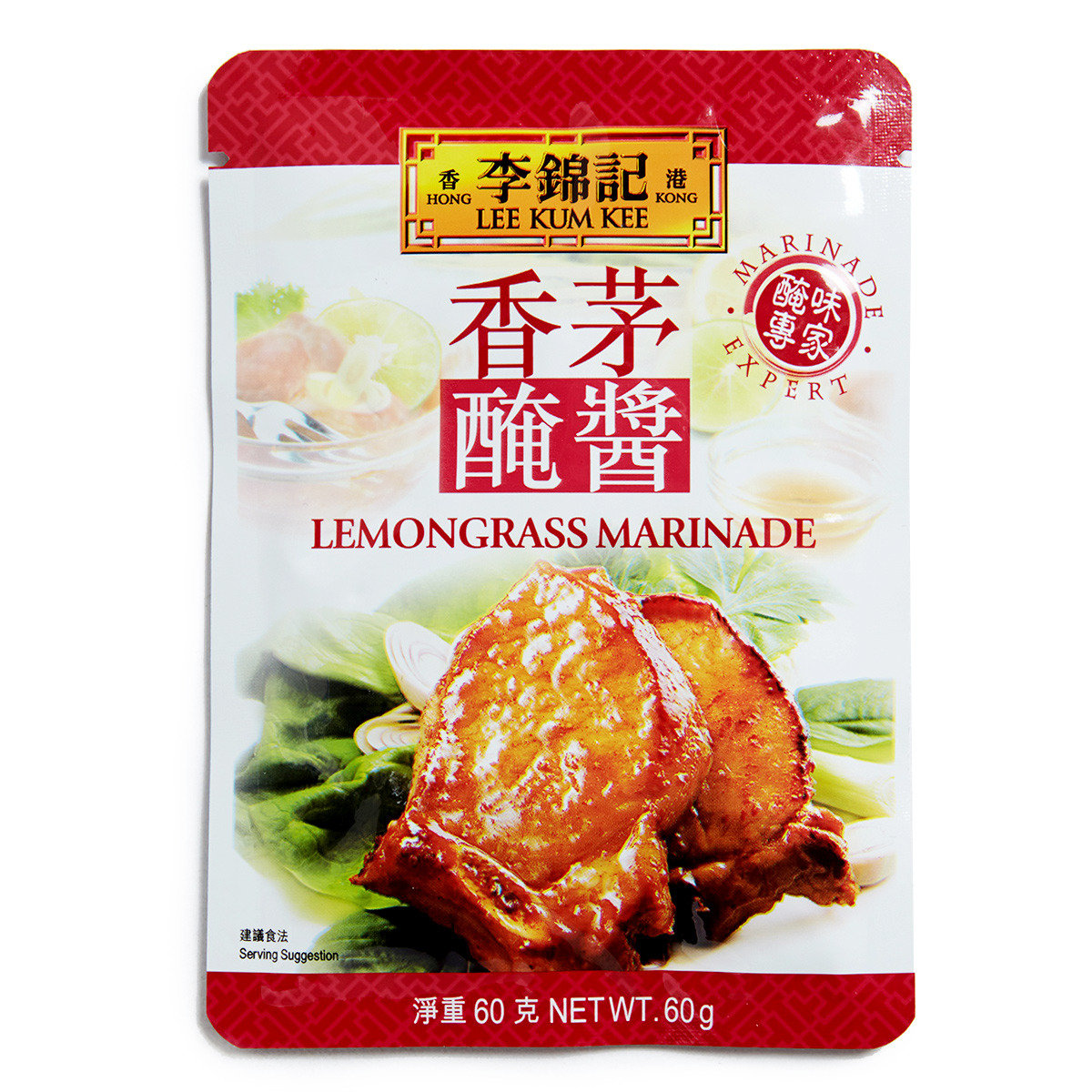 Lemongrass Marinade