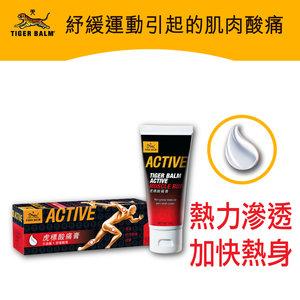 虎標 酸痛膏60克-肌肉熱身 止痛紓緩拉傷扭傷