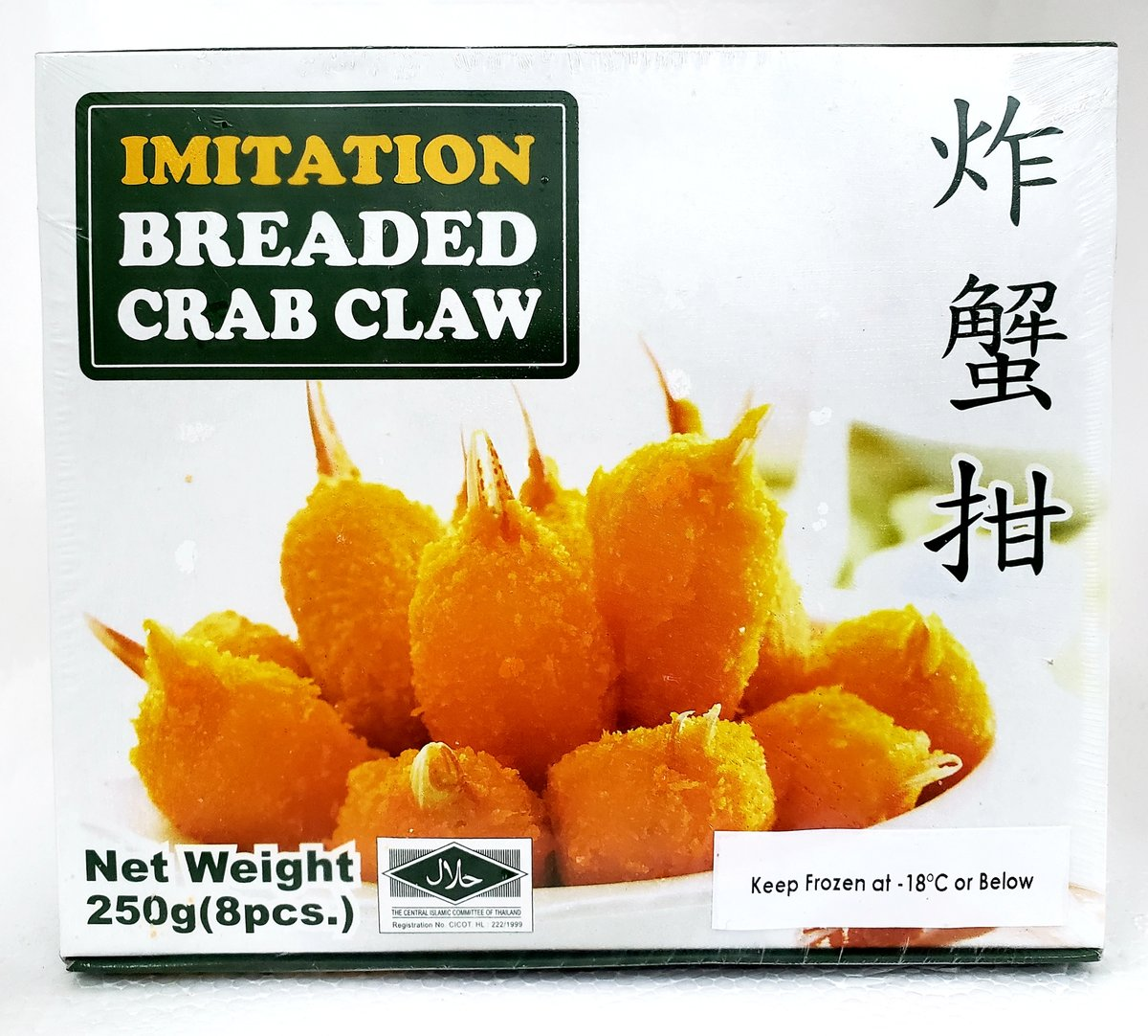 Fried Imitation Crab Claw (Frozen)