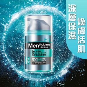 Mentholatum for Men 滿水復活精華面霜 50毫升
