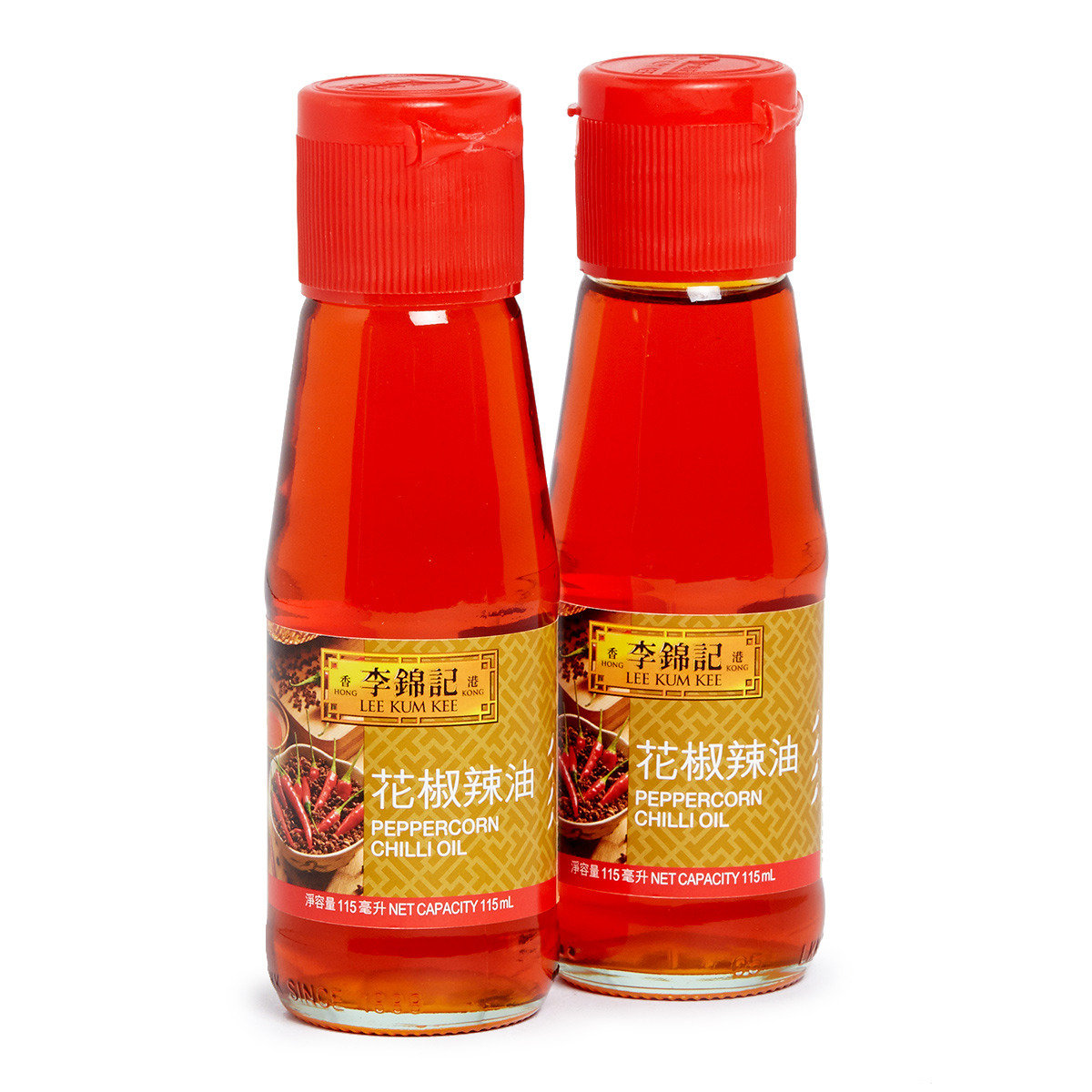 Peppercorn Chili Oil