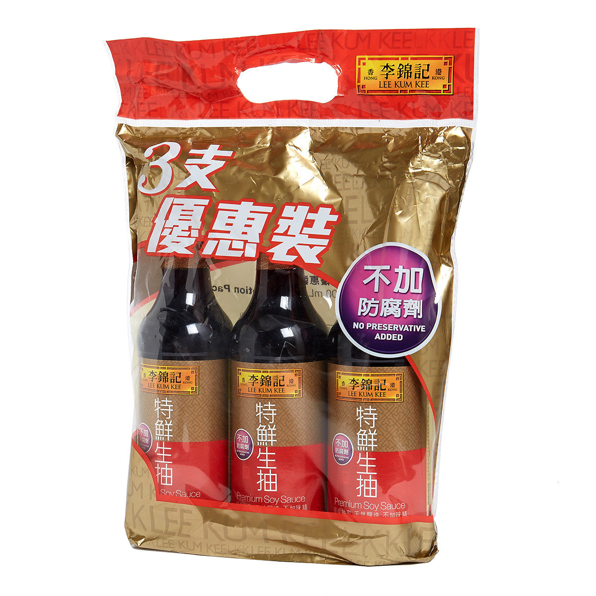 Premium Soy Sauce (Value Pack)