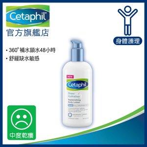 舒特膚 保濕身體乳液 236毫升