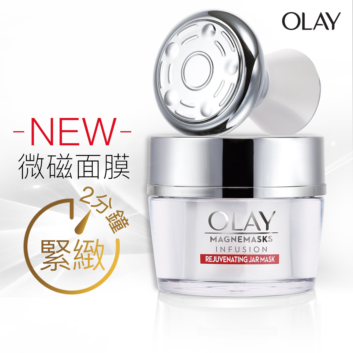 Olay Rejuvenating Starter Kit