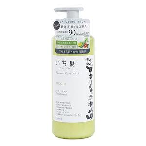 ICHIKAMI 天然和草柔養護髮精華 480克