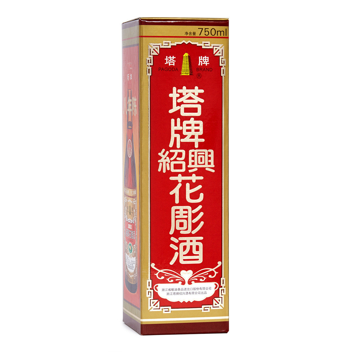Aged Shao xing Rice Wine (Eight Years)